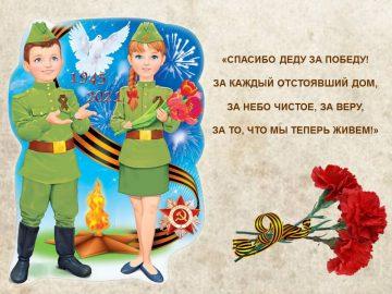 КНИГА ПАМЯТИ- 1